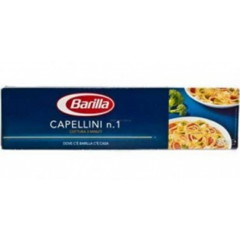 Макарони Barilla n1 Capellini спагетті 500г