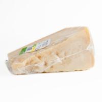 Сир Parmigiano reggiano ціна за 1кг