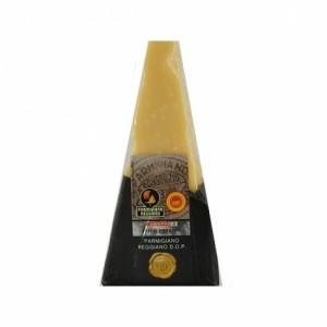 Сир Parmigiano Reggiano DOP 30місяців ціна за 1кг