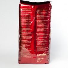 Кава в зернах Gimoka Platinum 1кг