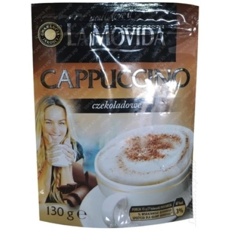 Капучино La Movida шоколадне 130г