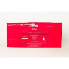 Кава мелена Lavazza Matino 4 по 250г