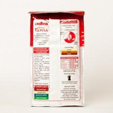 Кава мелена Lavazza Qualita Rossa 250г