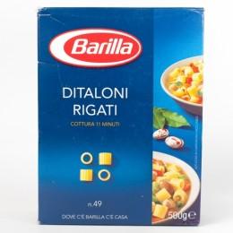 Макарони Barilla n49 Ditaloni Rigati 500г