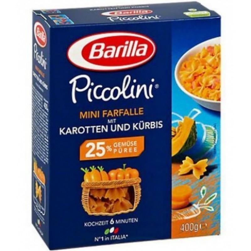 Макарони Barilla Piccolini mini Farfalle з гарбузом і морквою 400г