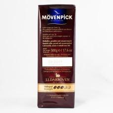Кава мелена Movenpick 100% арабіка 500г
