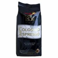 Schirmer Kaffee Colosseo Espresso 1кг в зернах