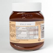 Шоколадна паста Choco nussa 400г