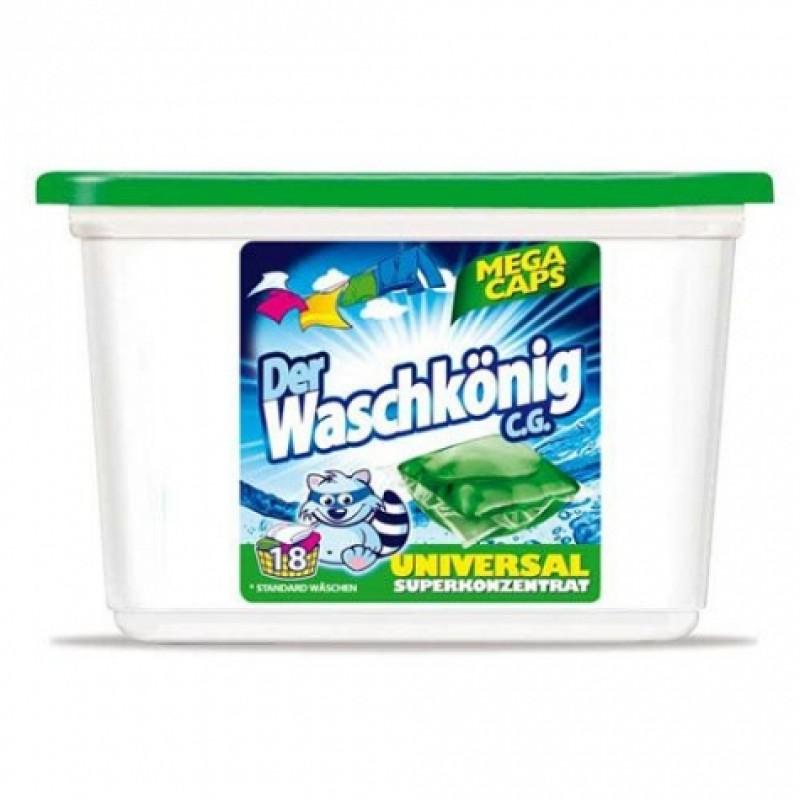 Капсули для прання WaschKonig Universal 18капсул